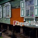 усиление деревянного дома