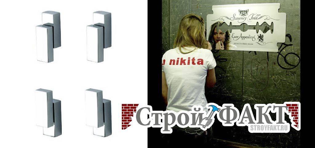 лезвие как зеркало